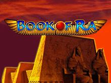 Играть в онлайн слоты Книжки
