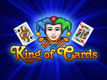 Король карт - самые азартные игры